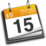 Imprimir calendario 2011